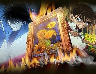 名探偵コナン 業火の向日葵(ひまわり.jpeg
