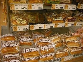 福田パンのコッペパン.jpg