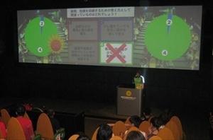 豊田市交通安全学習センター008_R.jpg