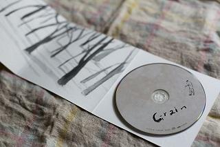 里花「Grain」.jpg