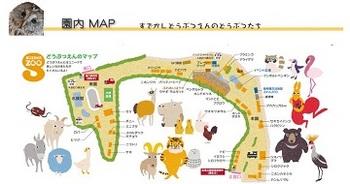 須坂市動物園MAP.jpg