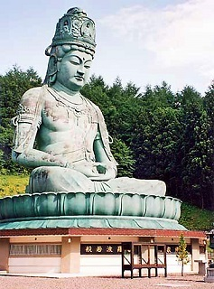 Aomori_Buddha.jpeg