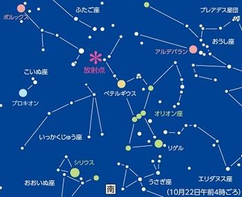 オリオン座流星群2015年放射点.jpg