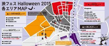 渋フェス ハロウィン2015.jpg