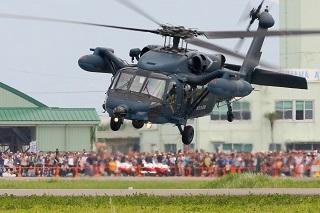 UH-60JA.jpg